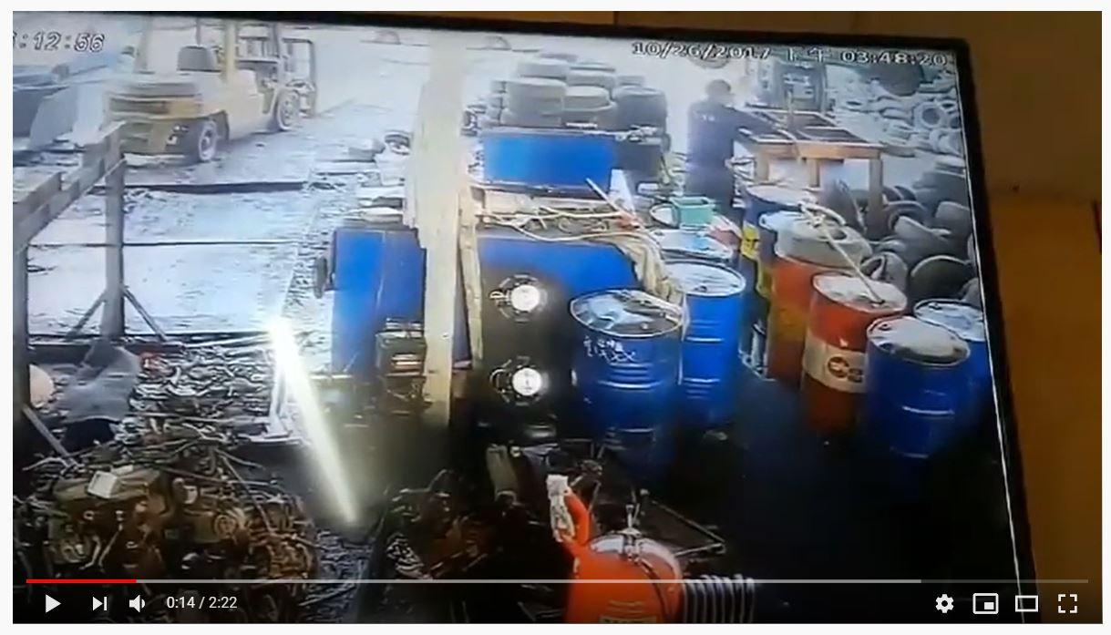 化學工廠火災